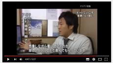 おはよう関西 NHK 相続代行